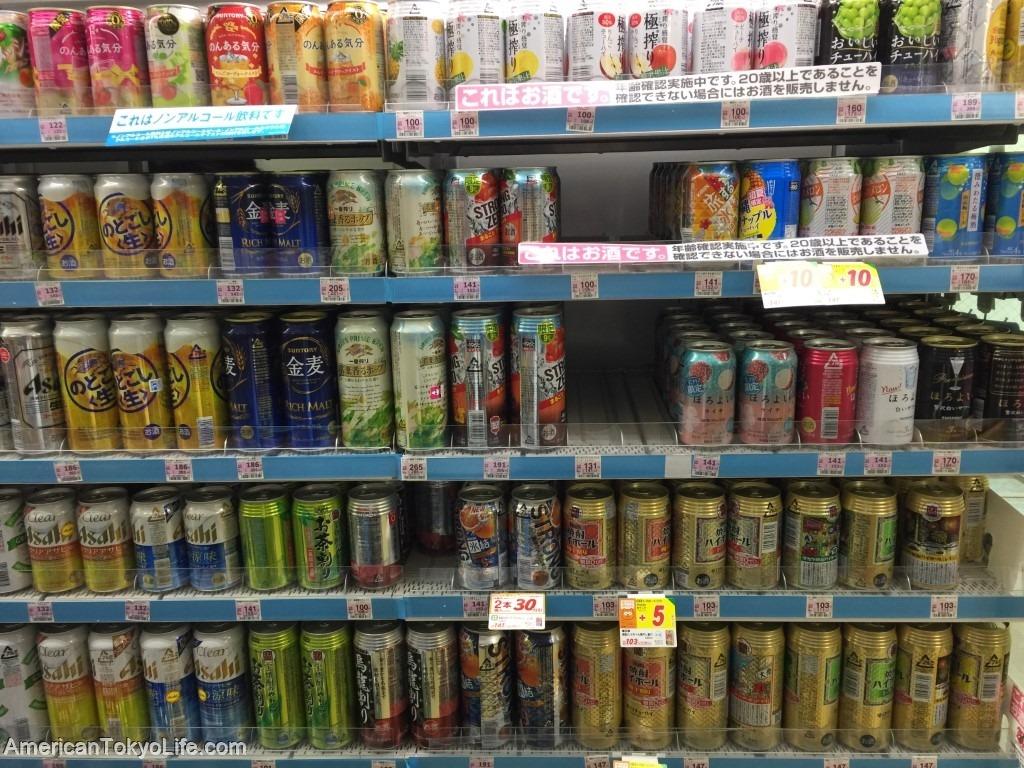 チューハイ-ビール-コンビニ-お酒-japan-alcohol-beers-chuhai
