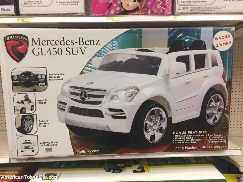 海外の人が爆笑-日本人の勘違い-アメリカ-メルセデス-ベンツ-車-高級車-子供おもちゃ