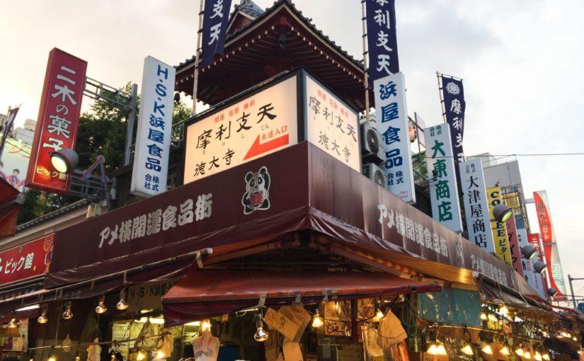 海外の人がオーマイゴットと心配になった「不安な日本」